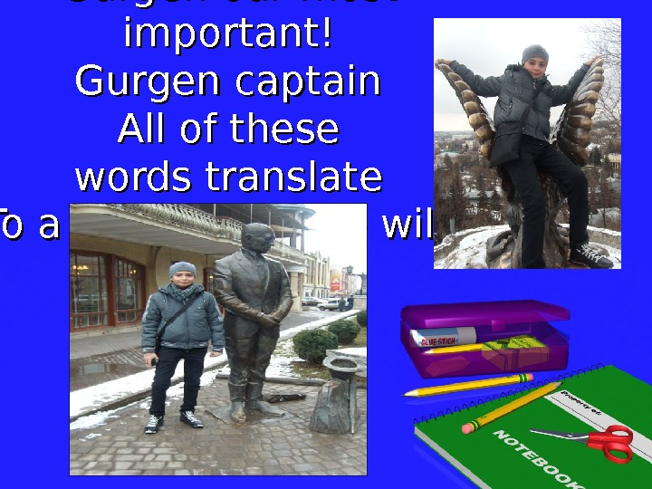 Gurgenourmost important! Gurgencaptain All of these wordstranslate To a victoryandwewill ……