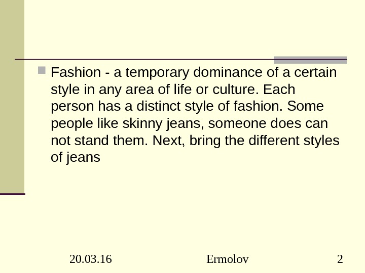 20. 03. 16 Ermolov 2 Fashion - a temporary dominance of a certain style in any