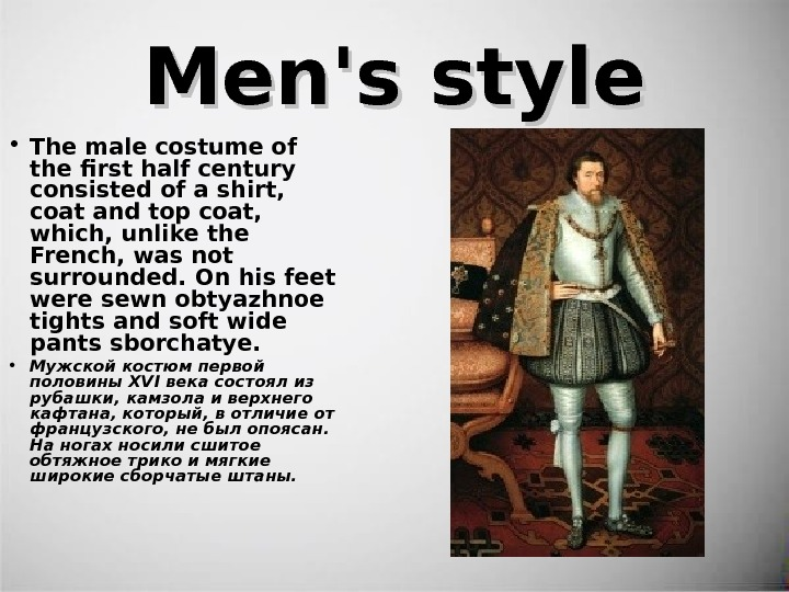 MM en'sstyle • The male costume of the first half century consisted of a