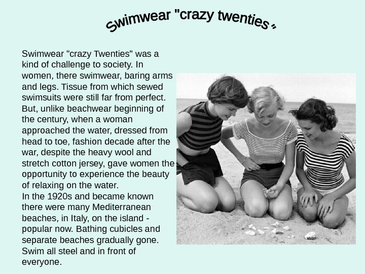 Swimwear crazy Twenties was a kind of challenge to society. In women, there swimwear,