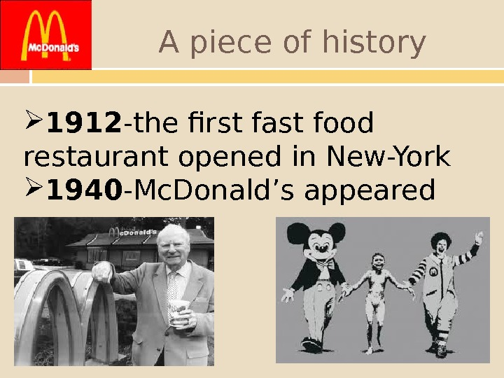 A piece of history 1912 -the first fast food restaurant opened in New-York 1940
