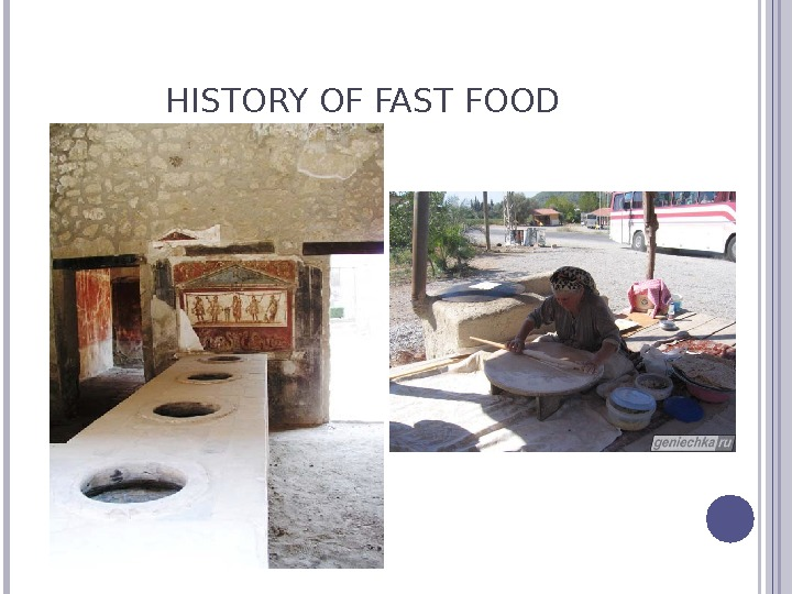 HISTORY OF FAST FOOD