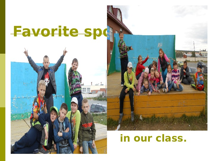 Favorite sports in our class.
