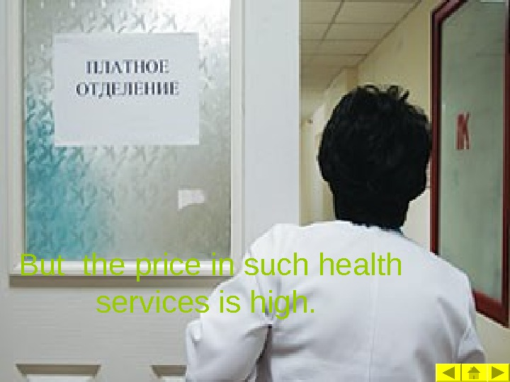 But the price in such health services is high.