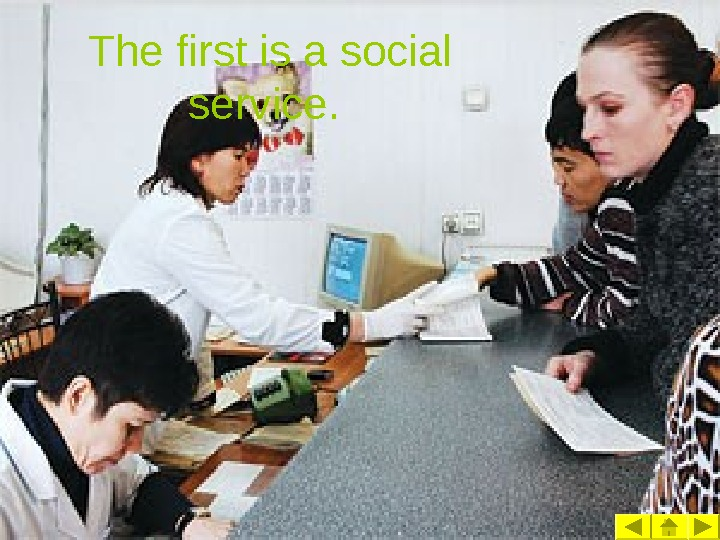 The first is a social service.