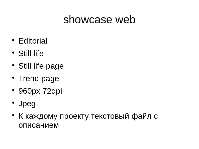 showcase web Editorial Still life page Trend page 960 px 72 dpi Jpeg К