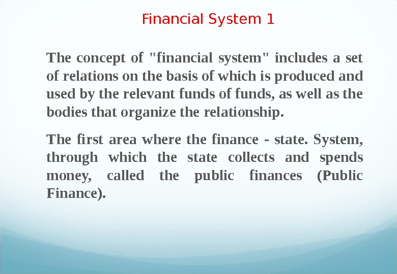 Financial System 1 The concept of financial system includes a set of relations on the basis