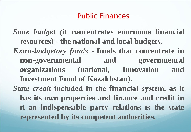 Public Finances State budget ( it concentrates enormous financial resources) - the national and local budgets.