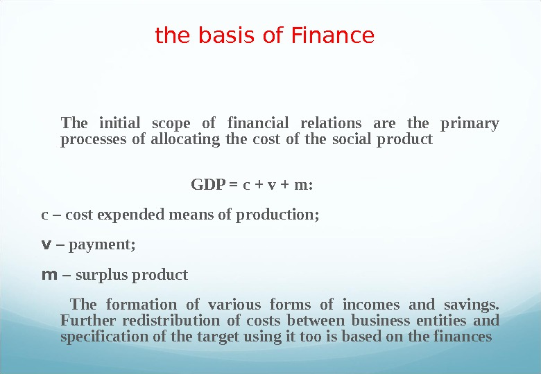 the basis of Finance The initial scope of financial relations are the primary processes of