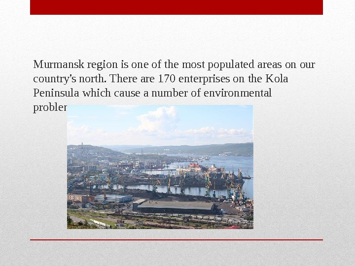 Murmansk region is one of the most populated areas on our country's north. There are 170