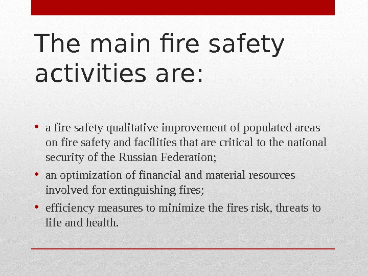 The main fire safety activities are:  • a fire safety qualitative improvement of populated areas