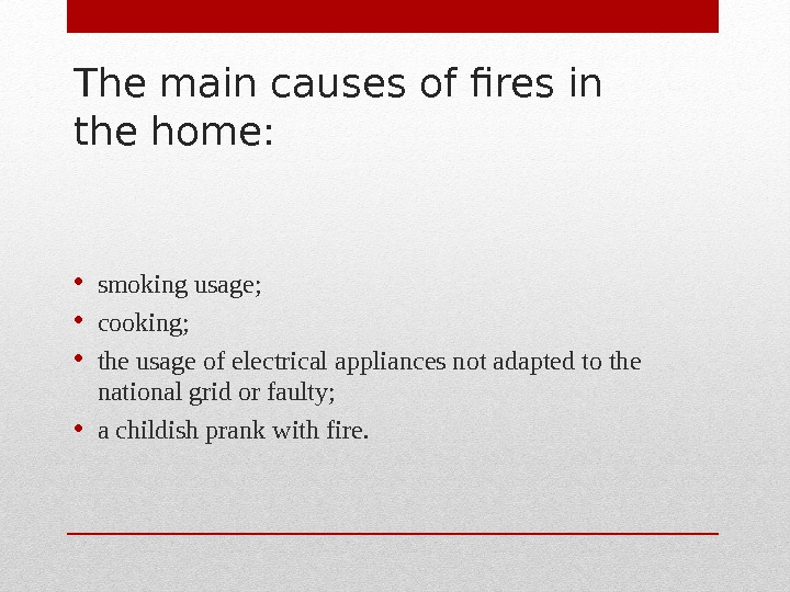 The main causes of fires in the home:  • smoking usage;  • cooking;