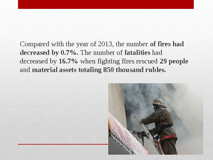 Compared with the year of 2013, the number of fires had decreased by 0. 7.