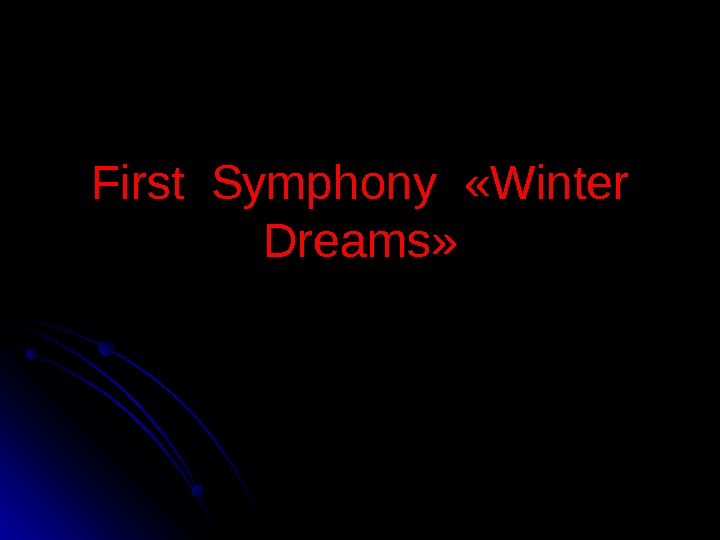 First Symphony  «Winter Dreams»