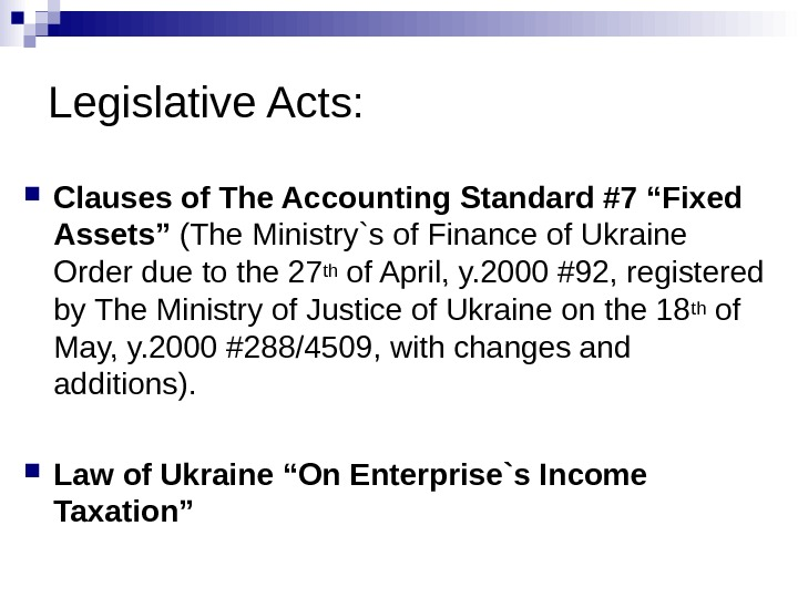 "Legislative Acts:  Clauses of The Accounting Standard #7 ""Fixed Assets""  ( The Ministry`s of"