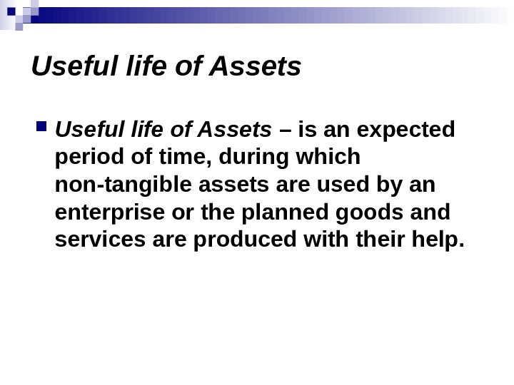 Useful life of Assets – is an expected period of time, during which non-tangible assets are
