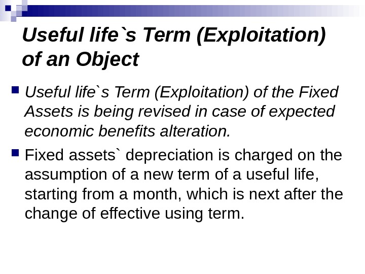 Useful life`s Term (Exploitation) of an Object Useful life`s Term (Exploitation) of the Fixed Assets is