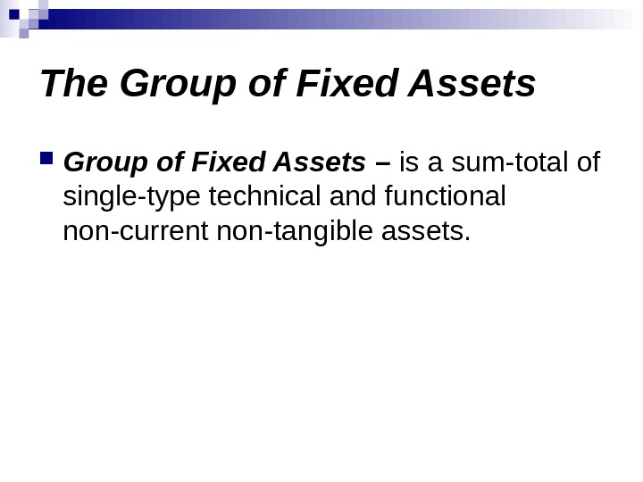 The Group of Fixed Assets – is a sum-total of single-type technical and functional non-current non-tangible