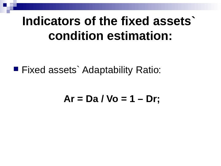 Indicators of the fixed assets`  condition estimation:  Fixed assets` Adaptability  Ratio:  Ar