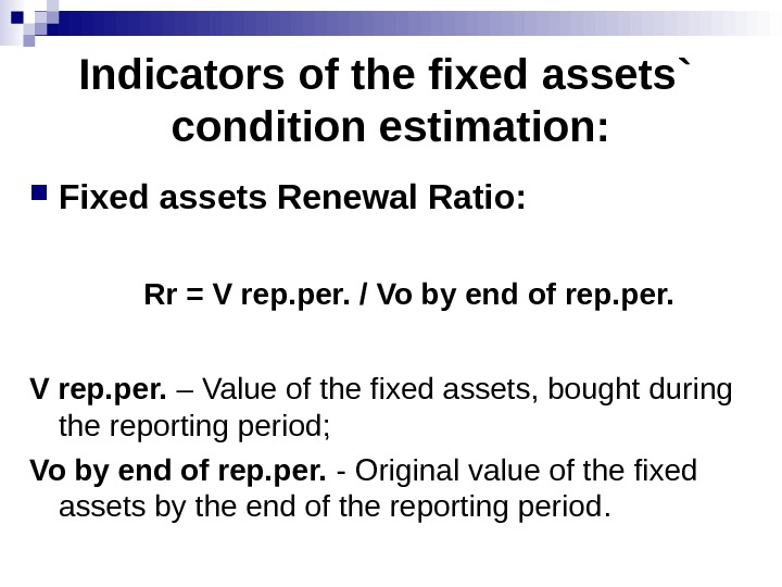 Indicators of the fixed assets`  condition estimation:  Fixed assets Renewal Ratio : Rr =