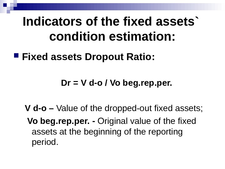 Indicators of the fixed assets`  condition estimation:  Fixed assets Dropout Ratio : Dr =