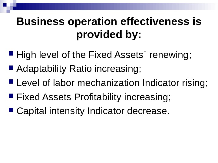 Business operation effectiveness is provided by :  High level of the Fixed Assets` renewing ;