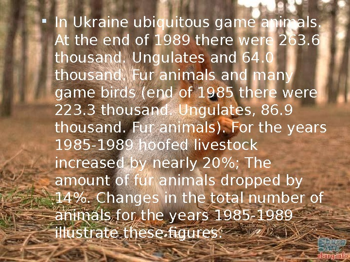 In Ukraine ubiquitous game animals.  At the end of 1989 there were 263. 6