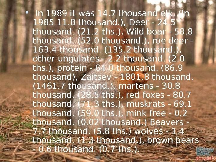 In 1989 it was 14. 7 thousand elk. (In 1985 11. 8 thousand. ),