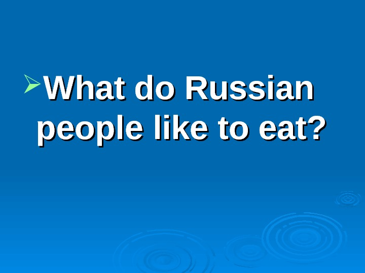 What do Russian people like to eat?