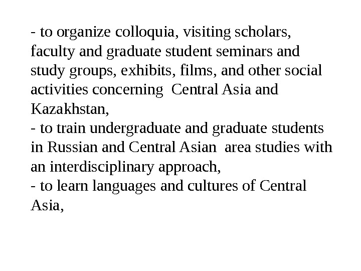 - to organize colloquia, visiting scholars,  faculty and graduate student seminars and study groups, exhibits,