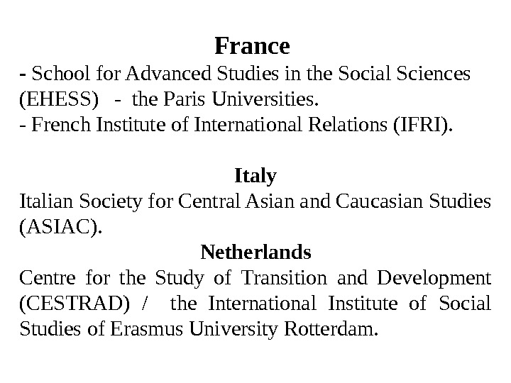 France - School for Advanced Studies in the Social Sciences (EHESS)  - the Paris Universities.