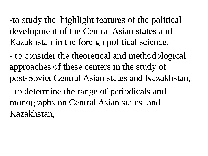 -to study the highlight features of the political development of the Central Asian states and Kazakhstan