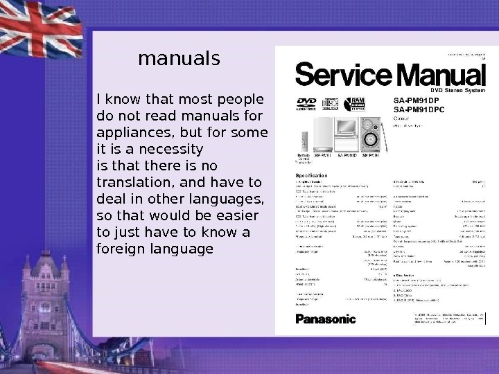 C: \Users\Андрей\Desktop\106594 690. jpg manuals I know that most people do not read manuals