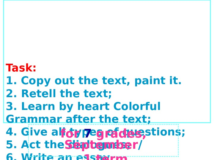 Task: 1. Copy out the text, paint it.  2. Retell the text; 3. Learn by
