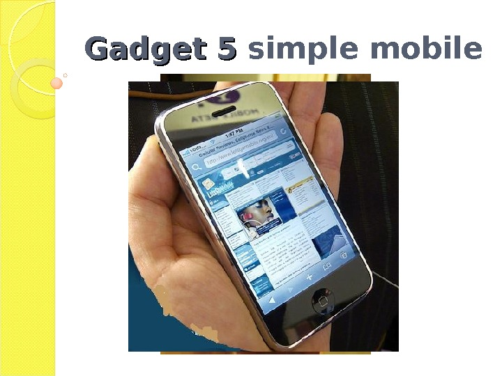 Gadget 5 simple mobile