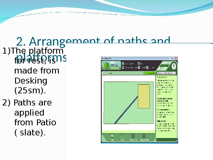 2. Arrangement of paths and platforms. A choice of a material. 1)The platform for rest, is