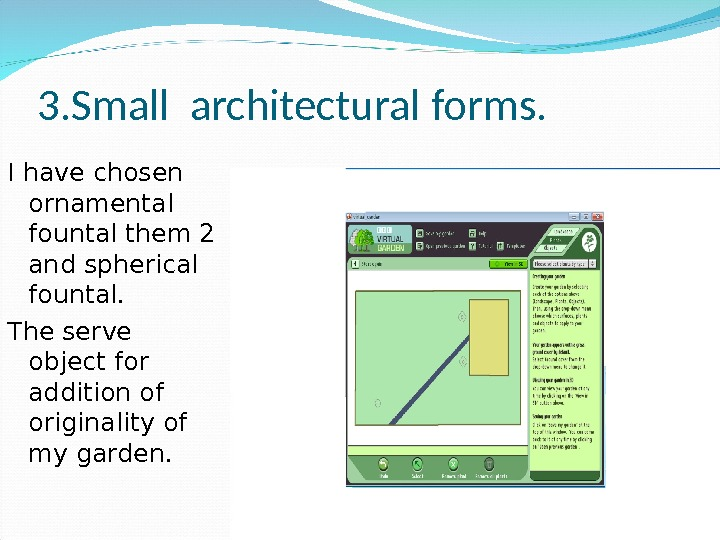 3. Small architectural forms. I have chosen ornamental fountal them 2 and spherical fountal. The serve