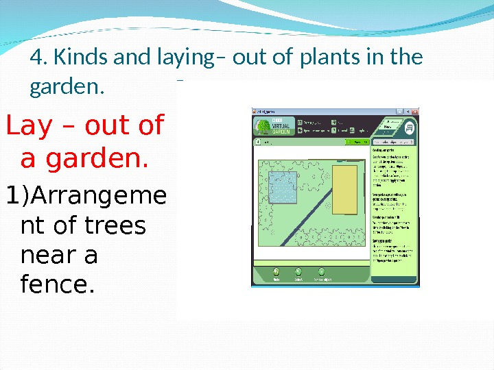 4. Kinds and laying– out of plants in the garden. Lay – out of a garden.