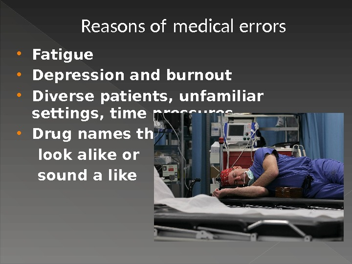 Fatigue Depression and burnout Diverse patients, unfamiliar settings, time pressures.  Drug names that look