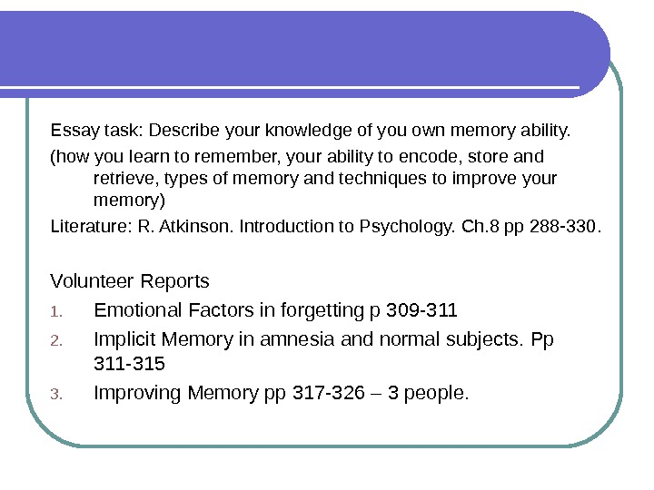 Essay task: Describe your knowledge of you own memory ability. (how you learn to remember, your