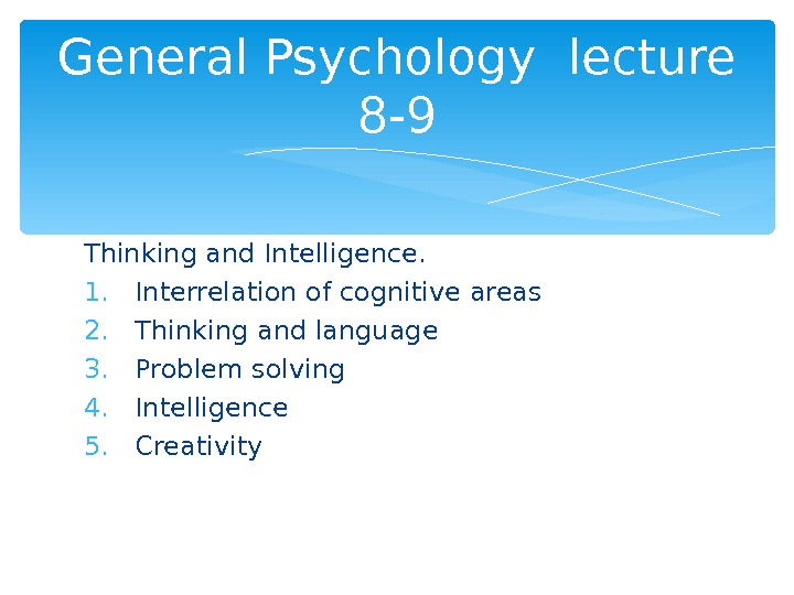 Thinking and Intelligence. 1. Interrelation of cognitive areas 2. Thinking and language 3. Problem solving 4.
