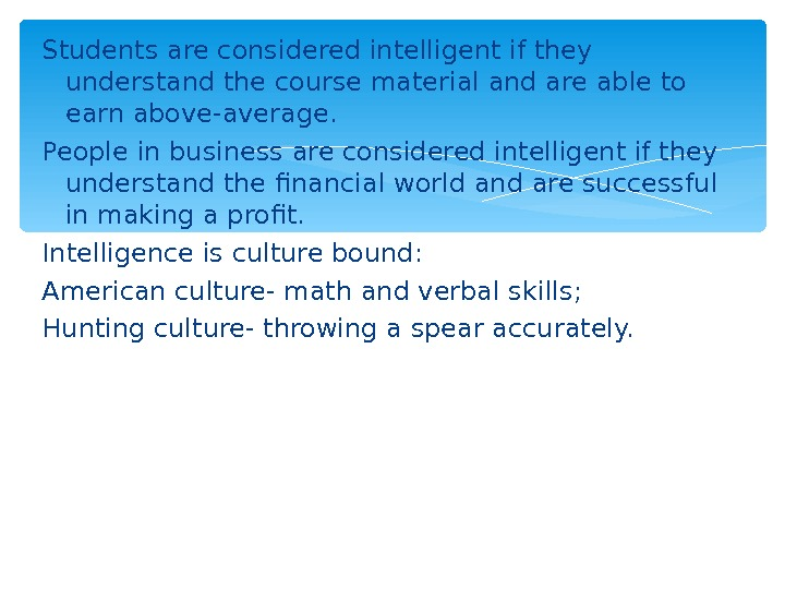 Students are considered intelligent if they understand the course material and are able to earn above-average.