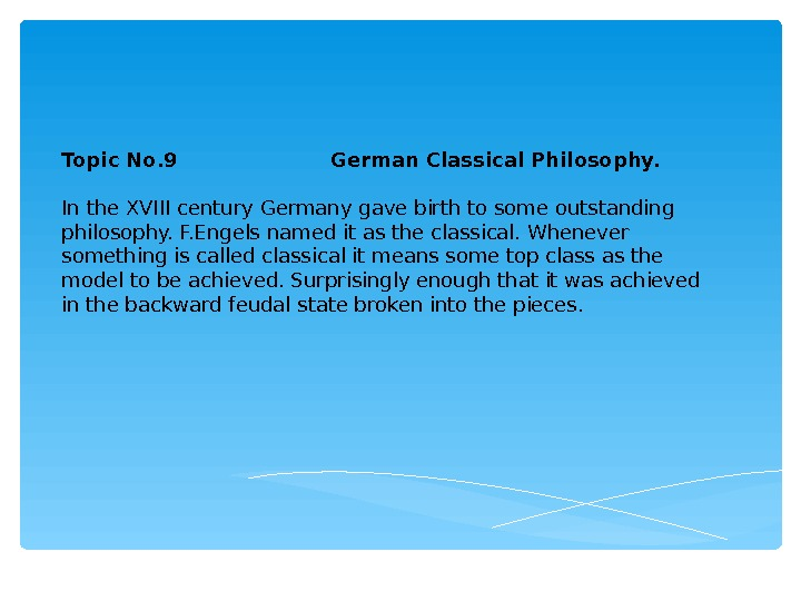 Topic No. 9     German Classical Philosophy.  In the XVIII century Germany