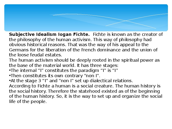 Subjective Idealism Iogan Fichte is known as the creator of the philosophy of the human activism.