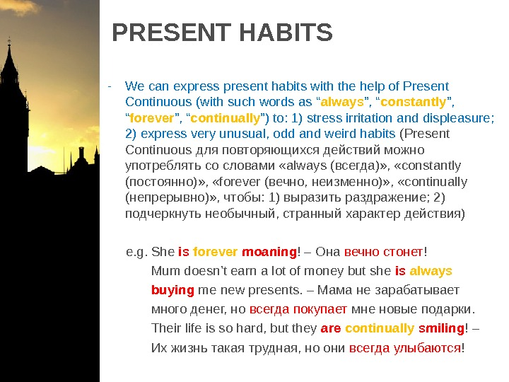 PRESENT HABITS - We can express present habits with the help of Present Continuous (with such