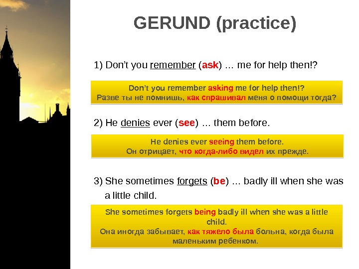 GERUND (practice)   1) Don't you remember ( ask ) … me for help then!?