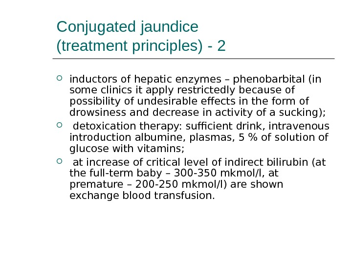Conjugated jaundice (treatment principles) - 2 inductors of hepatic enzymes – phenobarbital (in some clinics it