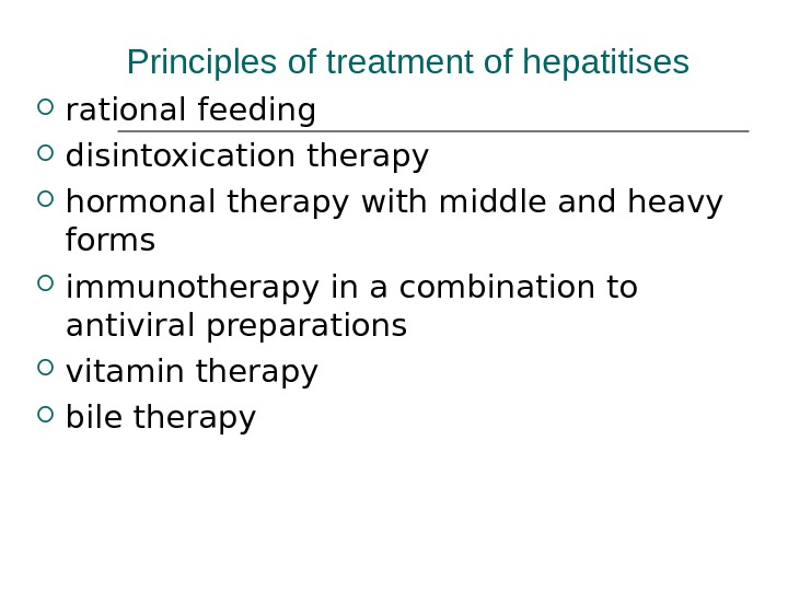 Principles of treatment of hepatitises rational feeding disintoxication therapy hormonal therapy with  middle and heavy
