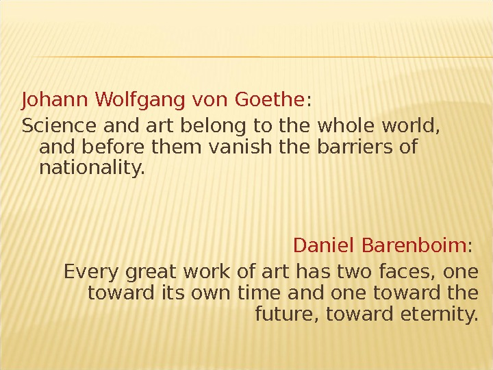 Johann Wolfgang von Goethe :  Science and art belong to the whole world,  and