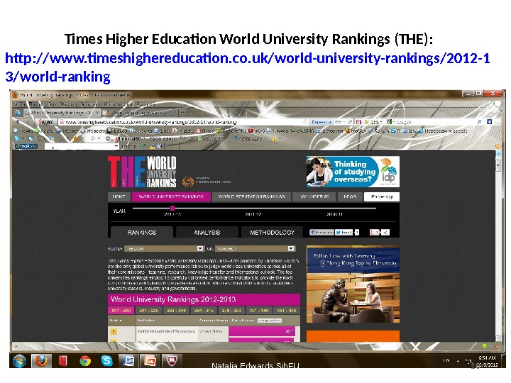 Times Higher Education World University Rankings (THE):  http: //www. timeshighereducation. co. uk/world-university-rankings/2012 -1 3/world-ranking Natalia